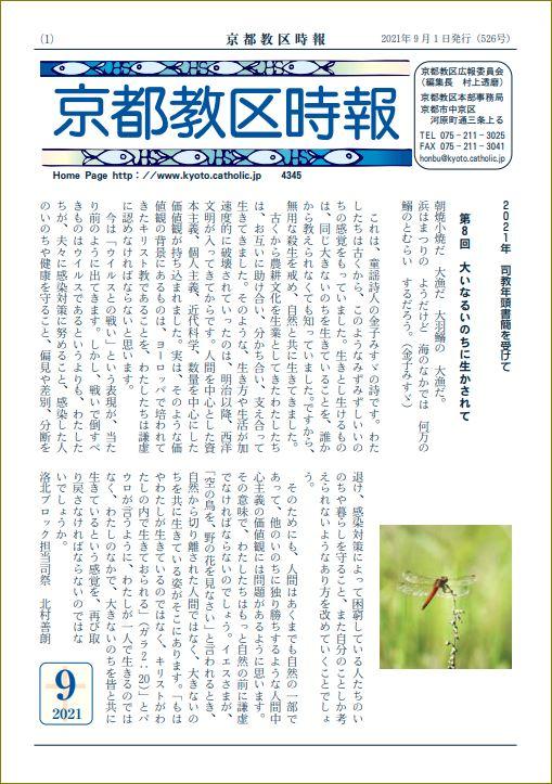 jihouy2021_9.JPG