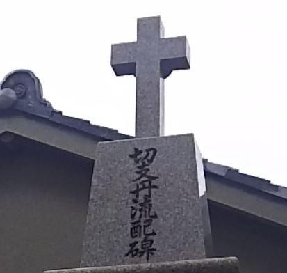 yamatokooriyamaannai.JPG