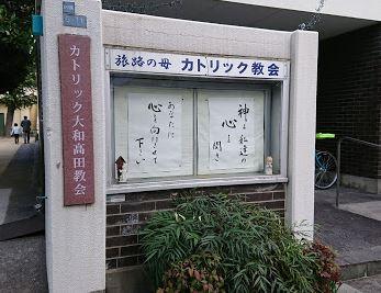 yamatotakadaannai.JPG